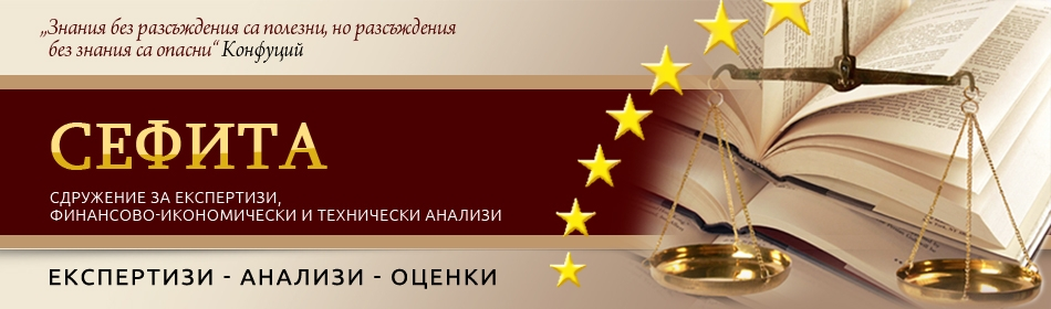 The use of Experts in Russia - Dr. Sergey Zakharov,  President of the RCCEW