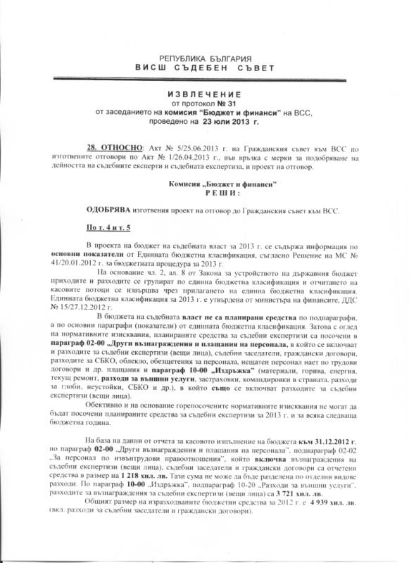 Izvl.prot.31-KBF-VSS-1p