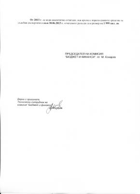 Izvl.prot.31-KBF-VSS-2p