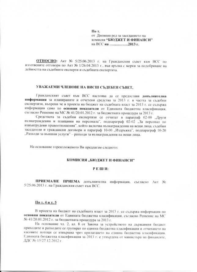 Izvl.prot.31-KBF-VSS-3p