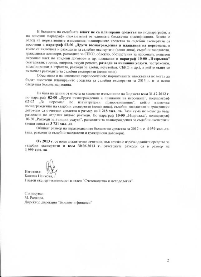 Izvl.prot.31-KBF-VSS-4p