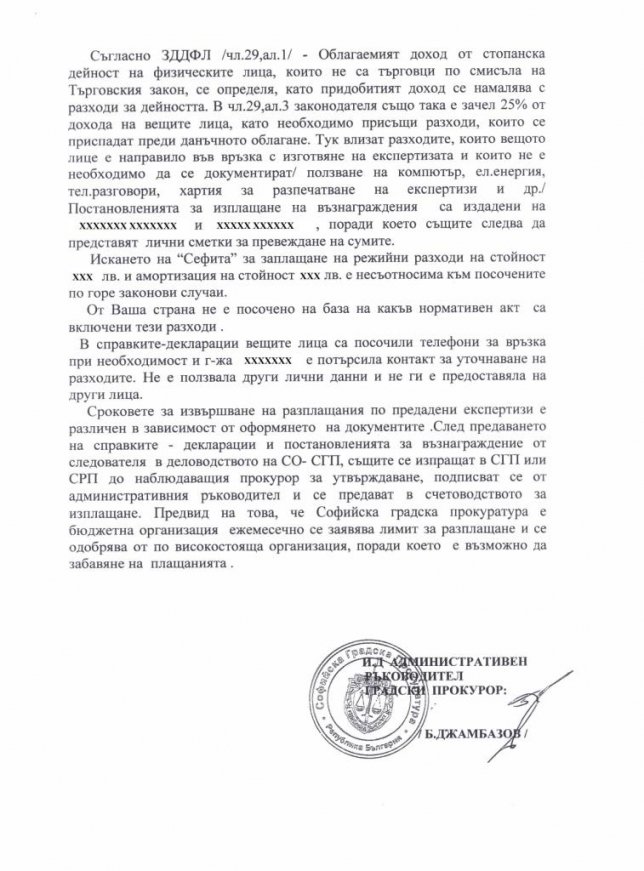 Otgovor SGP pismo neprizn Rej Amort 2